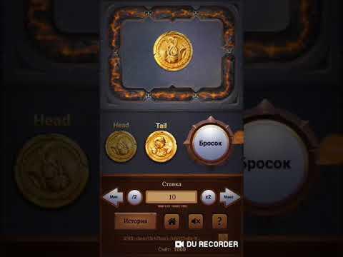 Орел решка игра в казино игровые автоматы играть онлайн на телефоне