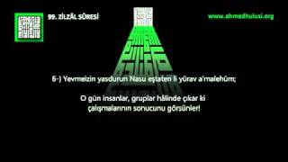 Repeat youtube video 99  ZİLZÂL SÛRESİ Abdulbasît Abdussamed'in sesinden (arapça)