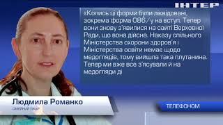 Подробности  выпуск за 10.08.2020 Новости 12:00