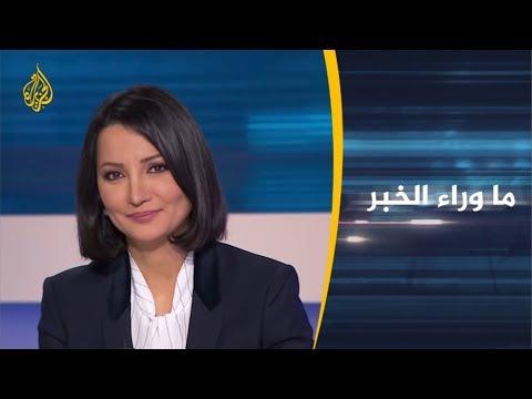 ما وراء الخبر- هل بدأت الإمارات خطة تقسيم اليمن؟  - نشر قبل 6 ساعة