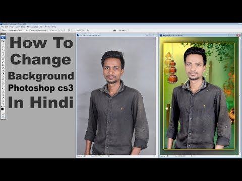 How To Change Background In Photoshop Cs3