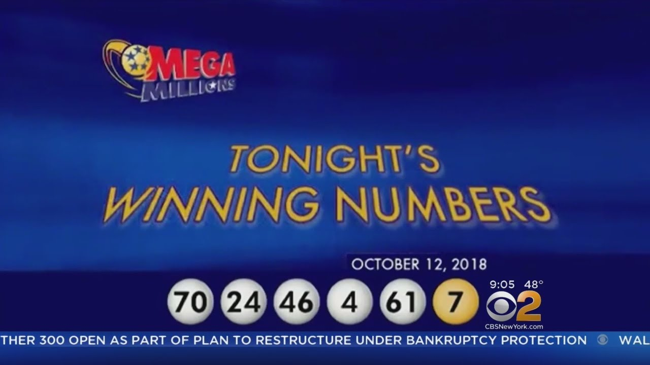 No Winner In Mega Millions Drawing - YouTube