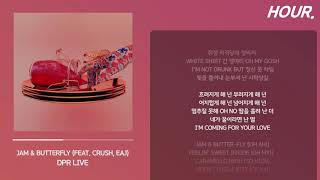 [HOUR. LYRICS] DPR LIVE - Jam & Butterfly (feat. CRUSH, eaJ) 1 시간 듣기 / 1 hour loop