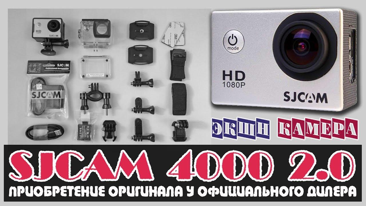 11 мар 2017. Канал koza doza: https://goo. Gl/rt5nw6 посмотреть характеристики камер и купить их можно по ссылкам ниже: xiaomi yi: