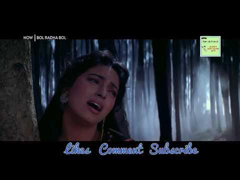 Aaja Na Tere Bin Laage Nahi Song | New Whatsapp Status Video | Bol Radha Bol Movie Song