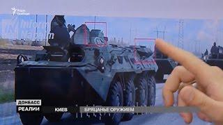 Парад в ОРДЛО  боевики хвастаются российским вооружением   «Донбасc Реалии»