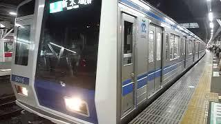 西武池袋線 6000系6116F準急「新木場行き」所沢駅発車