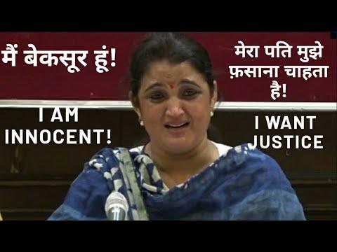 Former South Delhi Mayor Sarita Choudhary Calls Press Meet! भाजपा नेता की दुखभरी कहनी। #BJP