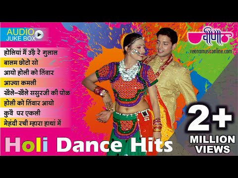 Nonstop Rajasthani Fagun Songs Audio Jukebox | Holi Dance Hits Part II | All Time Hit Fagan Geet