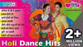 Nonstop Rajasthani Fagun Songs Audio Jukebox | Holi Dance Hits Part II | All Time Hit Fagan Geet