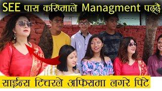SEE पास भएपछी करीश्मा मानन्धर  पहिलो पटक साथीहरु सहित मिडियामा - लास्टै हसाईन    Karishma Manandhar