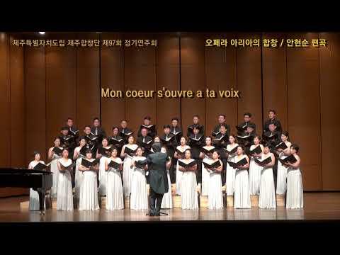 Chorus of Opera Arias