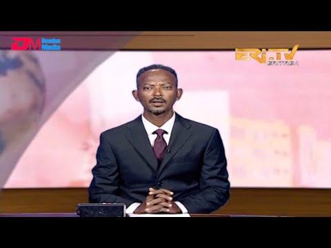 ERi-TV, #Eritrea - Arabic News for January 18, 2019
