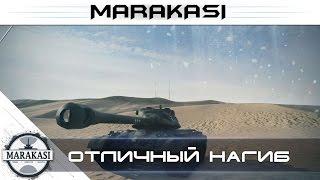 World of Tanks что творится с рандомом после переделки карт,  отличный нагиб