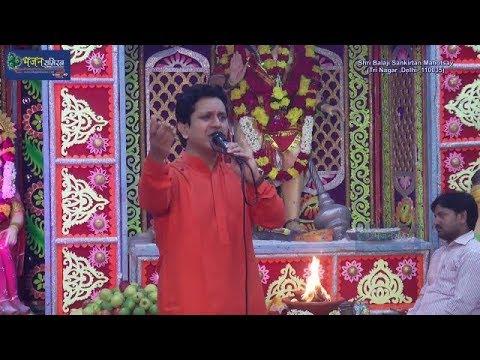 Mukesh Bagda ji Bhajan 2017    Mor Chadi Leherai re Rasia o Sawara    Shyam Kirtan    Bhajan Simran