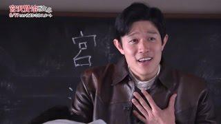 鈴木亮平、若き宮沢賢治を表情豊かに熱演 主演ドラマメーキング映像公開 鈴木亮平 動画 4