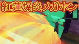 勝負を分ける紅蓮爆炎メガホンが凄かったwwww【スプラトゥーン】【実況】ボールドマーカー7 thumbnail