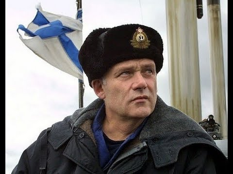 Александр Богачёв