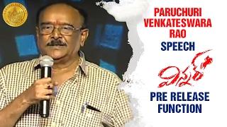 Paruchuri Venkateswara Rao Funny Comments on Sai Dharam Tej   Winner Pre Release Funtion