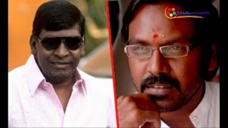 Lawrence with Vadivelu for
