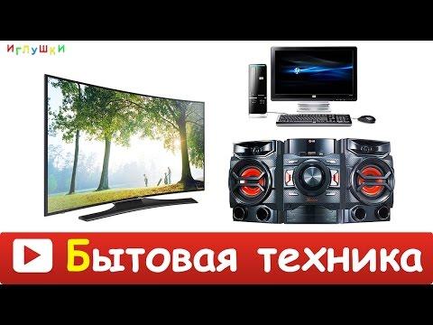 Базы отдыха Ростовской