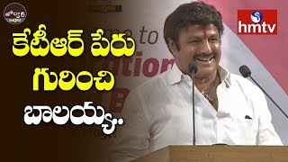 TDP MLA Balakrishna About IT Minister KTR Name | Jordar News | Telugu News | hmtv