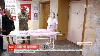 На Дніпропетровщині знайшли 2-річного малюка, якого всю ніч шукали сотні людей