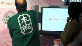 女優の北乃きいさんが、受験生へ送るメッセージを眺める貴重な映像です.