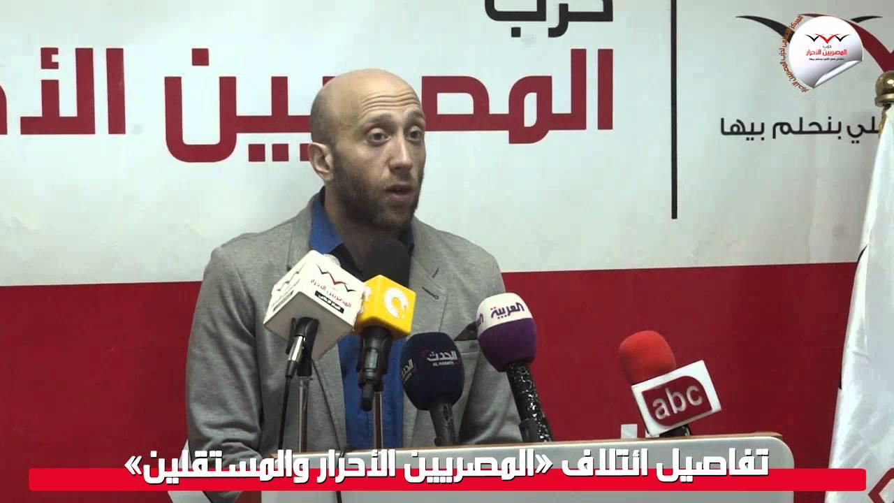 """تفاصيل ائتلاف """"المصريين الأحرار والمستقلين"""""""