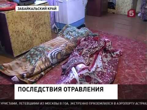 Число умерших от алкогольного отравления в Забайкалье возросло до 15