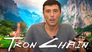 Заработок в интернете Tron Chain круче Cloud Token