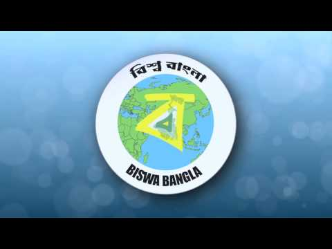 Bengal Global Business Summit 2017 |  Bengal Goes Global