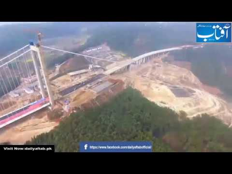 Long bridge develops between the two highest mountains in China Daily Afab Lahore