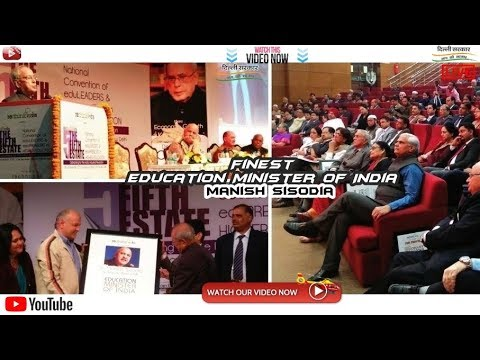 "(Exclusive)Manish Sisodiya Receive ""Finest Education Minister of India"" from PranabMukherjee Part 1"
