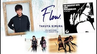 【Radio archive】 木村拓哉 Flow supported by GYAO!2019.01.27 OA Fl...