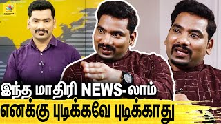 Interview with Polimer News Reader Ranjith