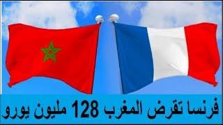 Maroc فضيحة ....فرنسا تقرض المغرب 128 مليون يورو لشراء قاطرات للسكك الحديدية