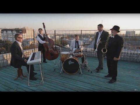 Cherkasy Jazz Quintet - Gibraltar