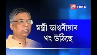 Education minister Siddhartha Bhattacharya angry over ongoing protests in the state