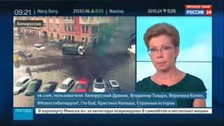 Погода 24: ураган в Москве