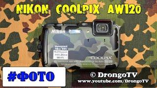 видео Камеры для новичков - Nikon Coolpix L29 и L30