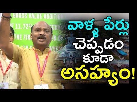 Ayyanna Patrudu CRITICIZE Opposition Leaders | National Green Tribunal Judgement on Amaravathi