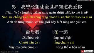 Tiếng trung qua bài hát: 让全世界知道我爱你- CHO CẢ THẾ GIỚI BIẾT RẰNG ANH YÊU EM !  -TIẾNG TRUNG LÀ NIỀM VUI