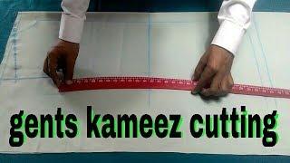 gents kameez cutting