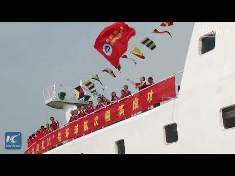 China conducts first around-the-world integrated maritime research