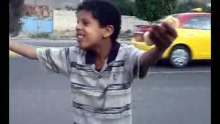 رقص طفل يمني في الشارع yemeni children dancing in the street funny mp4