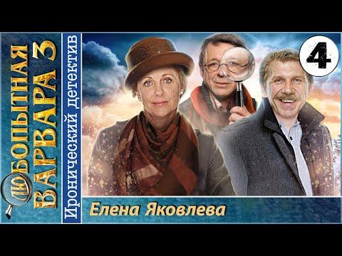 Детективные мелодрамы - Смотреть онлайн русские фильмы