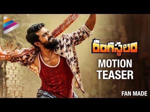 Rangasthalam Motion Teaser | Ram Charan | Samantha | Sukumar | DSP | Rangasthalam Teaser | Fan Made