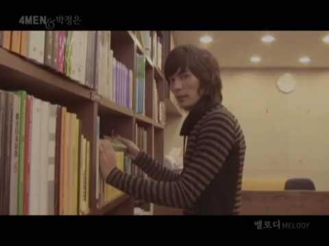 4MEN(포맨) & Park Jung Eun Melody