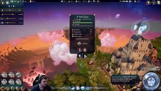 Premiera polskiej gry strategicznej - Driftland: The Magic Revival / 19.04.2019 (#3)